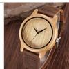 Luxury Unisex Bamboo Watch