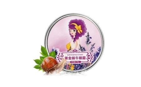 AFY Snail Eye Cream Rmove Dark Circle Anti Puffiness Moisturizing 97453bfe-7df0-4dc3-b9cc-30d5257b0fee