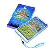 Children Learning Machine English + Arabic Mini Pad Design Tablets Toy