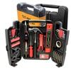 Tool Set Household Garage Mechanics 131 pc All Purpose Hand Tools kit