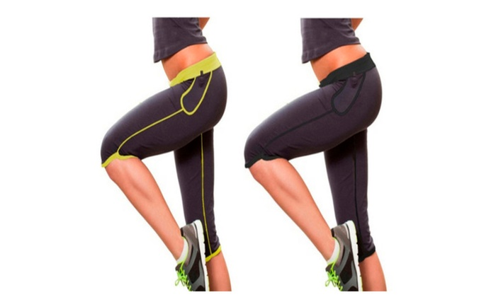 Women's Effective Workout  Athletic Racer Pants with Pockets