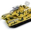Heavy Attack Battle Battery Operated Kid's Bump and Go Toy Tank Car