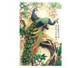 Chinese Painting Puzzle 1000 Pcs Mascot Peacock Jigsaw Puzzle