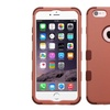 Insten Hybrid 3 Layer Silicone Case for iPhone 6 6s Plus 5.5 Brown