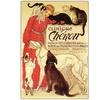 Clinique Cheron Canvas Print