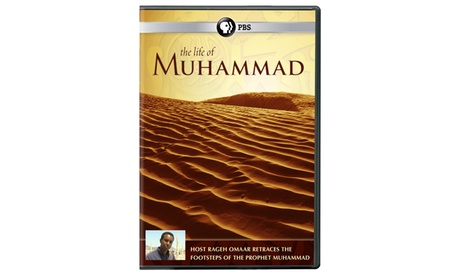 The Life of Muhammad DVD 10af5064-c778-40d5-b348-f79d832e88fb