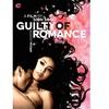 Guilty of Romance DVD