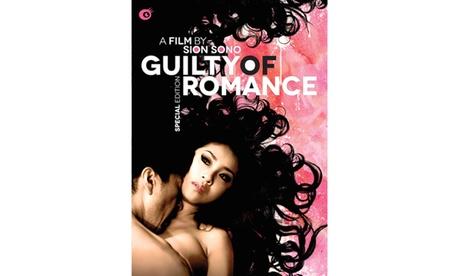 Guilty of Romance DVD 56e8fc7f-9ad0-43d9-b0bf-60725441957d