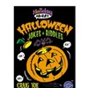 Holiday Ha-Ha's Halloween Jokes & Riddles