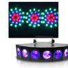Professional DJ Multi Beam LED 7 Way Light with DMX