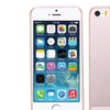 Insten TPU Case For Apple iPhone 5 5S Rose Gold
