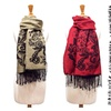 Over Sized Reversible Scarf Wrap Blanket Sweater