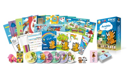 Arabic for kids Deluxe set, 6 DVD set, Flashcard set, Books and Posters