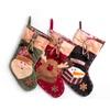 "Christmas Embroidered Thread Styles Stockings 19""  W/ Jinglebells"
