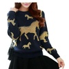 Women's Crew Neck Horse Print Cable Knit Sweater Short Sweaters