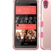 Insten Hybrid Silicone Case For HTC Desire 626 626s Rose Gold Hot Pink