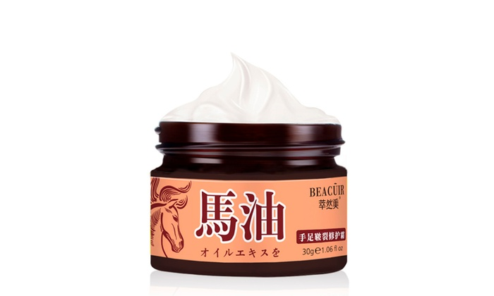 BEACUIR Heel Deep Cracks Rough Foot Dry Hand Dead Skin Remove Cream 30g