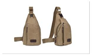 Sling Cling 3 In 1 messenger bag front pack backpack