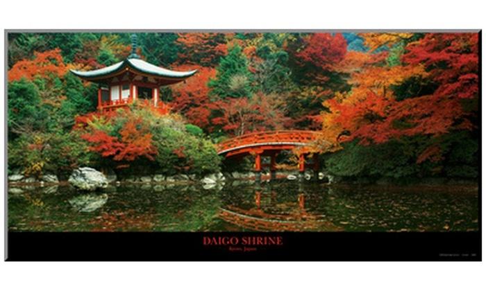 Groupon Goods: Daigo Shrine, Kyoto, Japan by Umon Fukushima