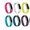 12 Colors Replacement Silicone Style bands for Fitbit Alta/Alta HR