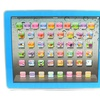 Y-Pad English Children's Toy Computer Tablet (Blue)