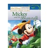 Disney Animation Collection Vol. 1: Mickey And The Beanstalk (DVD)