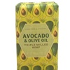 Crabtree Evelyn Avocado Olive Oil Triple Milled Soap