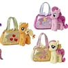My Little Pony Friendship is Magic Cutie Mark Carrier Purse