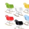 Mid Century Modern Molded Plastic Rocking Rocker Shell Arm Side Chair