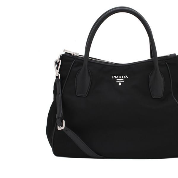 220339a6b762 Prada BR4992 Tessuto Nylon Convertible Bag- Black (Silver Hardware) |  Groupon