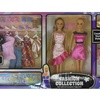 2Pk. Fashion Doll Mega Set