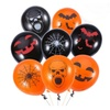 Halloween Balloons for Party Decoration