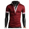 Men's Pullover Simple Solid Slim Fit Short Sleeve T Shirt