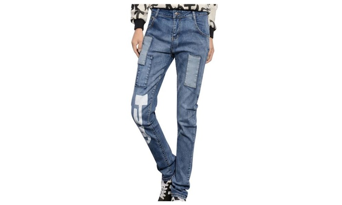 Women's Fitted Stretch Denim Distressed Long Pencil Pants Jeans