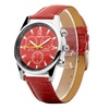 Zodaca Red Women Red Divers Dial Leather Strap Band Wrist Watch