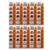 50 X Loopacell CR1632 3 Volt Lithium Coin Battery button cells
