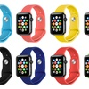 """Soft Silicone Sports Band 38"""" or 42"""" for Apple Watch"""