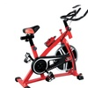 Indoor  330lbs Upright Stationary Fitness Cycling Cardio Exercise Bike