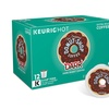 The Original Donut Shop Dark Brew K-Cup Pods, 72 Count