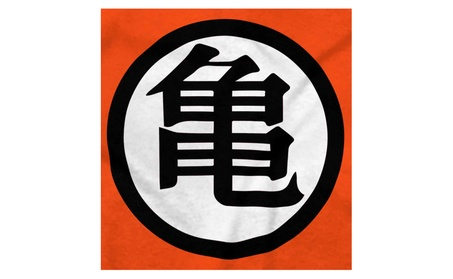Master Roshi Turtle School Kanji King Kai Dragon Ball Z Hoodie 0cc5cc8b-ea54-42bf-9132-19031e1f29be