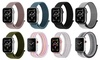 Nylon Sports Loop Breathable Weave Band Apple Watch Series 1, 2, 3, 4, 5, 6 & SE