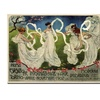 Prisma Esposizione Internazionale DArte Canvas Print 24 x 32