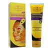 Aichun Whitening Gold Peel Off Mask Face Rejuvenation Moisturizin 120g