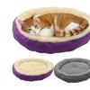 Winter Soft & Warm Fleece Pet Dog Cat Bed Round Pad Cushion