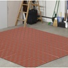 Interlocking Patio, Deck, or Garage Floor Tiles