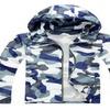 Causal Hooded Camouflage Thin Windbreaker Zipper Jacket