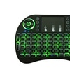Backlit Mini Wireless Keyboard Remote Control Touchpad i8 For TV PC