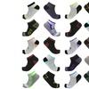 Multi-Pack TruFit Men's Low-Cut Performance Socks