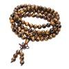 Tibetan Buddhist Mala Dual Use Necklace & Bracelets