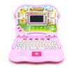 2 in 1 Bilingual Study Machine Educational Toy Laptop (Pink)